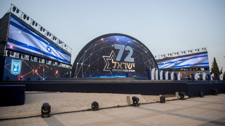 Al suo 72 ° compleanno, Israele conta 9,19 milioni di cittadini