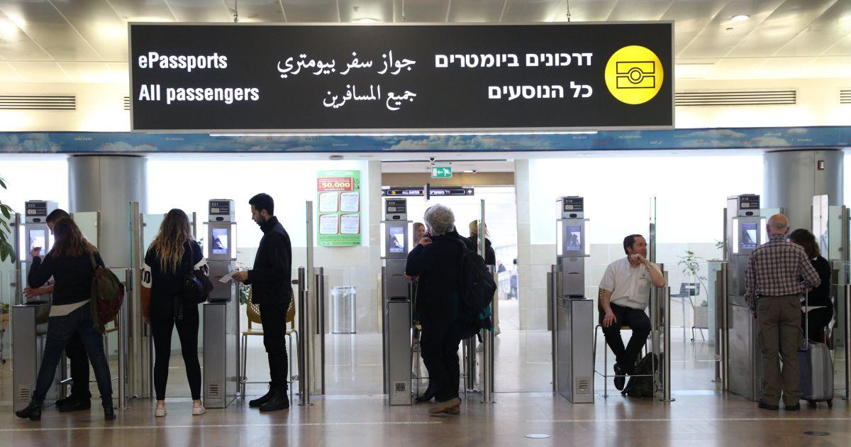 Il Ben Gurion Airport – presentarsi 4 ore prima del volo