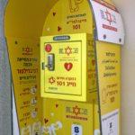 Israele: vecchie cabine diventano salvavita con defibrillatore