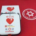 defibrillatore portatile - www.israele360.com
