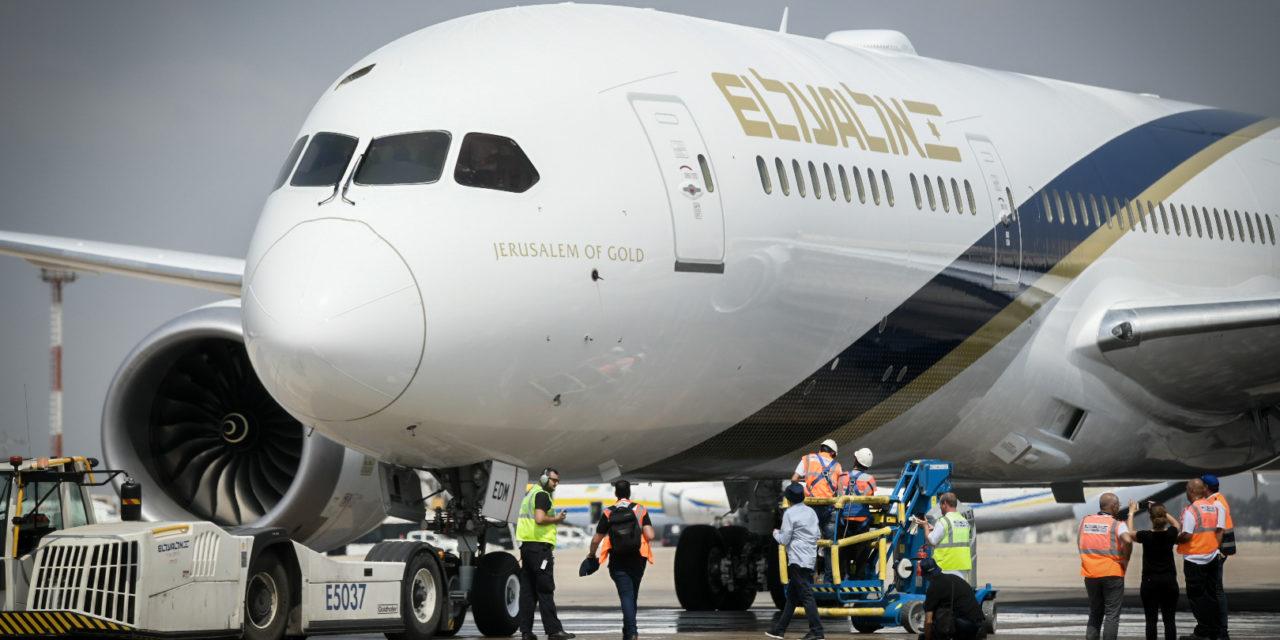 El Al estende la sospensioni dei voli sino al 30 giugno