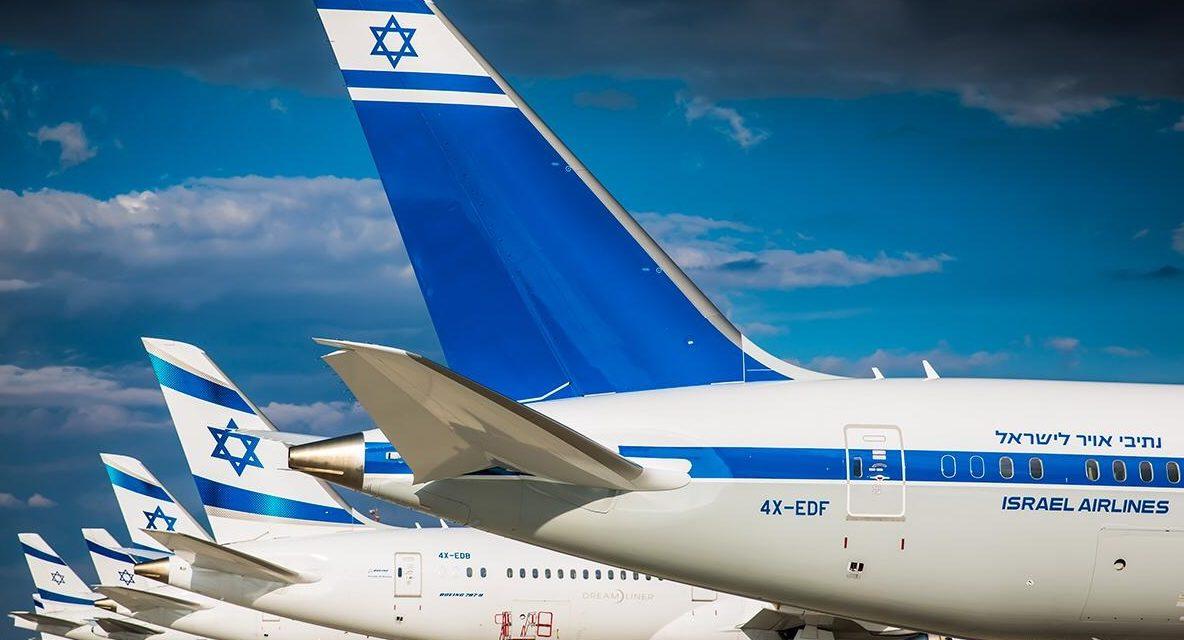 El Al estende la sospensione dei voli sino al 31 luglio