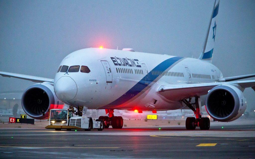 I dipendenti El Al in congedo sino al 31 luglio