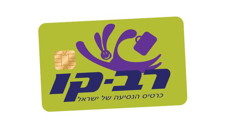 ravkav - www.israele360.com