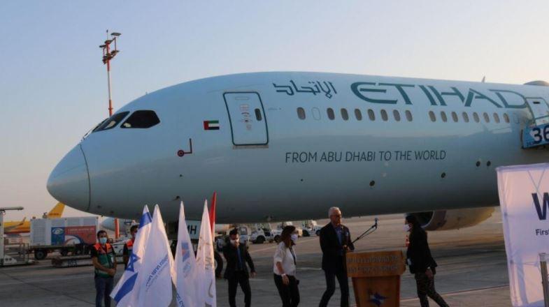 Primo volo commerciale dagli Emirati, atterra al Ben Gurion