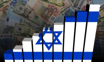 L'economia israeliana cresce del 38% nel terzo trimestre, dopo l'uscita dal primo lockdown
