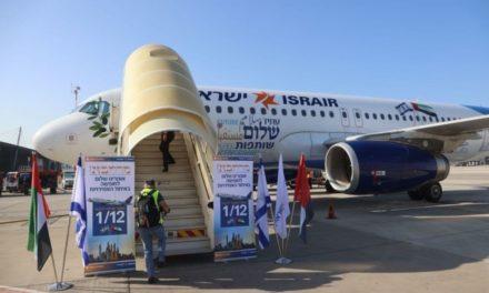 Partito il primo volo commerciale Israir da Tel Aviv a Dubai