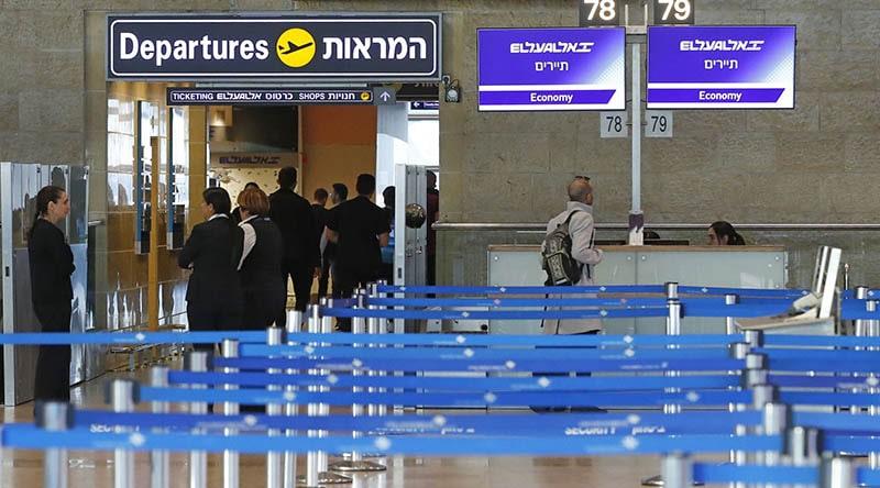 Israele: l'aeroporto Ben Gurion rimarrà chiuso sino al 21 Febbraio 2021
