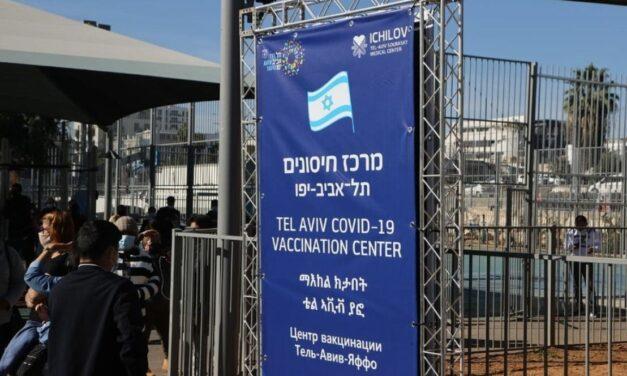 Tel Aviv vaccina i cittadini stranieri e richiedenti asilo sul territorio