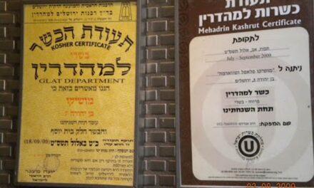 Kasherut: il governo vuole riformare il servizio e fa infuriare il Rabbinato