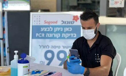 Israele: test COVID19 ? anche dal benzinaio