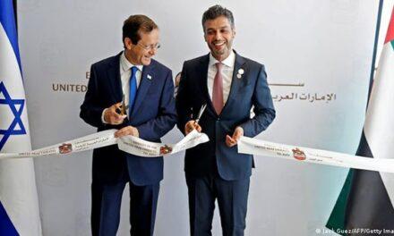 Inagurata l'ambasciata degli Emirati Arabi Uniti in Israele