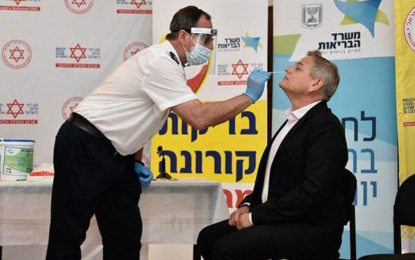 Magen David Adom: istituite le location per test rapidi COVID19 in tutto Israele